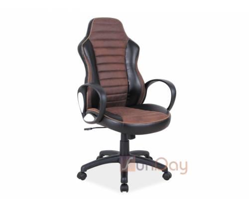 Кресло офисное Q-212