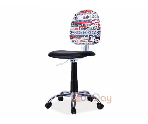 Кресло вращающееся Grafi 1
