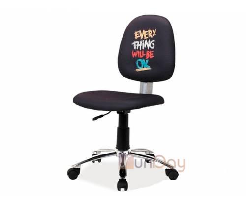Кресло вращающееся Grafi 3