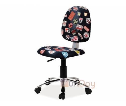 Кресло вращающееся Zap 1