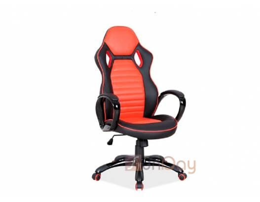 фото 2  Кресло офисное Q-105