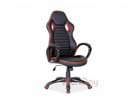 фото 3  Кресло офисное Q-105