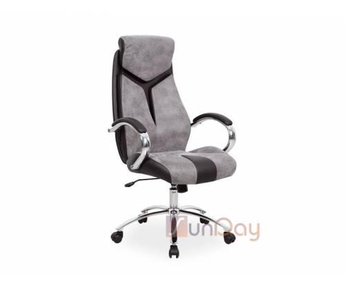 Кресло офисное Q-165