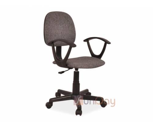 Кресло офисное Q-149