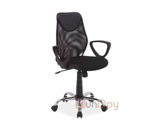 Кресло офисное Q-146