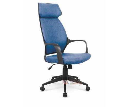 Кресло офисное PHOTON